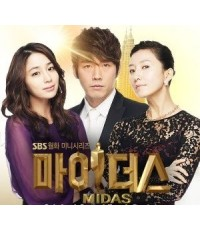 ซีรี่ย์เกาหลีMidas  แรงปรารถนา เงินตรา ความรัก /พากษ์ไทย,เกาหลี ซับไทย(RuIndy) HDTV 7แผ่นจบ