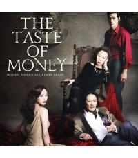 The Taste of Money (2012) เงินบาป สาปเสน่หา /พากษ์ไทย,เกาหลี ซับไทย 20+