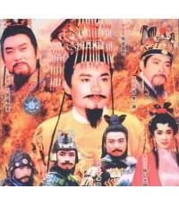 มหาจักรพรรดิถังไท่จง (หลินจุ้นเสียน) /หนังจีนโบราณ /พากษ์ไทย DVD 9แผ่นจบ