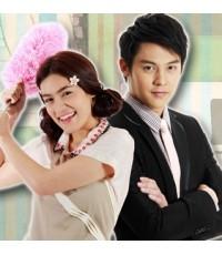 ปัญญาชนก้นครัว(หมาก+คิมเบอรี่) /ละครไทย 3แผ่นจบ