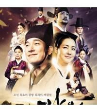 ซีรี่ย์เกาหลีHorse Doctor (Cho Seung Woo, Lee Yo Won) /เสียงเกาหลี ซับไทย V2D 12แผ่นจบ