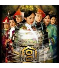 Jade Palace Lock Heart / Gong เจ้าหญิงทวิภพ /หนังจีนโบราณ /เสียงจีน ซับไทย 6แผ่นจบ