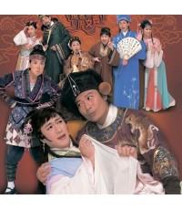 อลหม่านเจ้าสาวพิสดาร  A Bride For a Ride/หนังจีนโบราณ /พากษ์ไทย 5แผ่นจบ(อัดทรู)