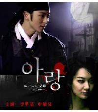 ซีรี่ย์เกาหลี Arang and the Magistrate อารัง ภูตสาวรักนิรันดร์/พากษ์ไทย HDTV 5 แผ่นจบ