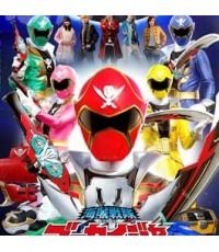 ขบวนการโจรสลัด โกไคเจอร์ Gokaiger /การ์ตูนชุด /พากษ์ไทย,ญี่ปุ่น ซับไทย DVD 4แผ่นจบ 51ตอน