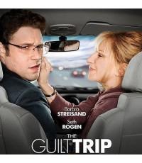 The Guilt Trip  ทริปสุดป่วนกับคุณแม่สุดแสบ /พากษ์ไทย,อังกฤษ ซับไทย,อังกฤษ