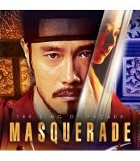 หนงเกาหลีMasquerade (อีบยองฮอน)/เสียงเกาหลี ซับไทย DVD 1แผ่น