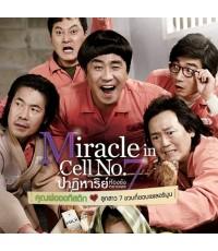 หนังเกาหลีMiracle in cell No 7  ปาฏิหาริย์ห้องขังหมายเลข 7/พากษ์ไทย,เกาหลี ซับไทย,อังกฤษ