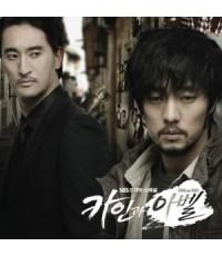 ซีรี่ย์เกาหลีCain and Abel ปมรัก ลิขิตแค้น /พากษ์ไทย DVD 7แผ่นจบ /20ตอน