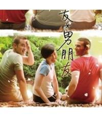 Gf*Bf (Girlfriend, Boyfriend) /สามหัวใจ บนความผันผวนของวันและเวลา/พากษ์ไทย,จีน ซับไทย