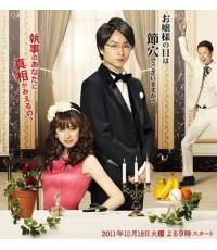 ซีรีย์ญี่ปุ่นNazotoki wa Dinner no Ato de+Sp(ซากุราอิ โช) /เสียงญี่ปุ่น ซับไทย V2D 4แผ่นจบ