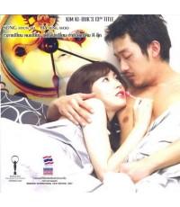 หนังเกาหลีTime เวลา ความรัก และเราสอง /พากษ์ไทย,เกาหลี ซับไทย