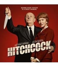 Hitchcock ฮิทช์ค็อก(แอนโทนี ฮ็อปกินส์, เฮเลน มิเรน, สการ์เล็ต โจแฮนสัน)/พากษ์ไทย,อังกฤษ ซับไทย,อังกฤ