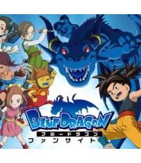 Blue Dragon ปี 2  / อิทธิฤทธิ์มังกรคราม /หนังการ์ตูนชุด  /พากษืไทย V2D 4แผ่นจบ