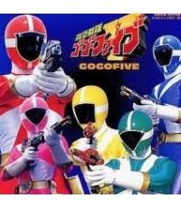 ขบวนการนักสู้ โกโกไฟว์ Kyuukyuu Sentai GoGoFive /พากษ์ไทย V2D 4แผ่น/49ตอน