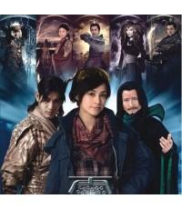 อภินิหารดาบมังกรสะท้านพิภพ The Holy Pearl /หนังจีนกำลังภายใน /พากษ์ไทย DVD 4แผ่นจบ