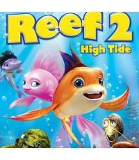 The Reef 2 High Tide ปลาเล็กหัวใจทอร์นาโด 2/การ์ตูนอนิเมชั่น /พากษ์ไทย,อัังกฤษ ซับไทย