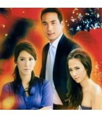 เมียหลวง ตุ้ย - ป๊อก - อั้ม /ละครไทย 5แผ่นจบ