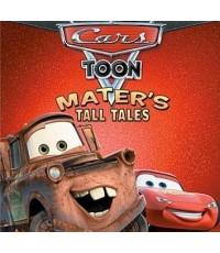 Cars Toon: Mater s Tall Tales / คาร์ส ตูน: รวมฮิตวีรกรรมของเมเทอร์ /พากษ์ไทย