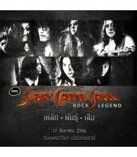 Concert คอนเสิร์ต Short Charge Shock Rock Legend เหล็ก พันธุ์ เสือ DVD 2 แผ่น