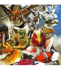 Masked Rider Den-O  Decade The Movie มาสค์ไรเดอร์ เดนโอ  ดีเคท เรือรบแห่งเกาะยักษ์ /พากษ์ไทย