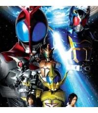 Masked Rider Kabuto The Movie God Speed Love มาสค์ไรเดอร์ คาบูโตะ เดอะมูฟวี่ ก็อตสปีดเลิฟ