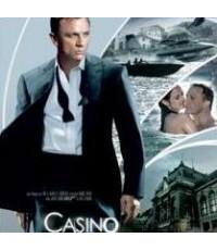 007 Casino Royale พยัคฆ์ร้ายเดิมพันระห่ำโลก /พากษ์ไทย,อังกฤษ ซับไทย,อังกฤษ