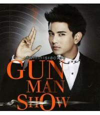 DVD บันทึกการแสดงสด GUN MAN SHOW CONCERT ของกัน นภัทร 2แผ่น