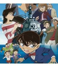 Conan The Movie 17 โคนัน ภาค ฝ่าวิกฤติเรือรบมรณะ /พากษ์ไทย DVD 1แผ่น