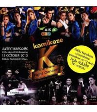DVD KAMIKAZE K Fight Concert /2 แผ่น