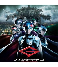 Gatchaman วิหคสายฟ้า /พากษ์ไทย,ญี่ปุ่น ซับไทย DVD 1 แผ่น