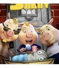 Unstable Fables 3 Pigs And A Baby หมู 3 ซ่าส์กับลูกหมาป่าจอมเฮี้ยว /พากษ์ไทย