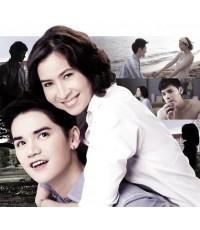 หนัง ประโยคสัญญารัก เต๋า af8 พบ หมิว ลลิตา /หนังไทย