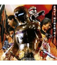 ตำรวจอวกาศ เกียบัน เดอะ มูฟวี่ Space Sheriff Gavan: The Movie /พากษ์ไทย,ญี่ปุ่น ซับไทย