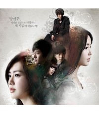 ซีรี่ย์เกาหลี 49 Days ลิขิตฟ้าตามหารัก(โจฮยอนแจ)/พากษ์ไทย  HDTV 7แผ่นจบ