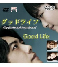 ซีรี่ย์ญี่ปุ่นG๐๐d Life (Arigato,Papa. Sayonara)/เสียงญีปุ่น ซับไทย V2D 3แผ่นจบ