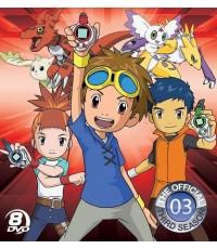 Digimon Tamers ดิจิมอนเทมเมอร์ (ปี3) /การ์ตูนชุด /พากษ์ไทย V2D 3 แผ่น