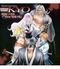 Samurai Deeper Kyo เคียวนัยน์ตายักษ์ /การ์ตูนชุด /พากษ์ไทย DVD 2แผ่นจบ/ 26ตอน