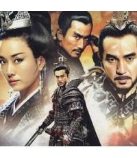 ซีรีย์เกาหลี Gye Baek ยอดขุนพลกู้บัลลังก์(ลีซอจิน,โจแจฮยอน,ซงจีฮโย)/พากษ์ไทย,เกาหลี ซับไทย DVD 12แผ่