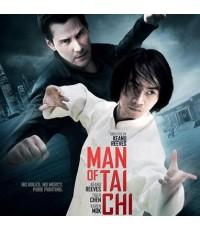 คนแกร่งสังเวียนเดือด  Man of Tai Chi  /พากษ์ไทย,จีน,อังกฤษ  ซับไทย,อังกฤษ(คีอานู รีฟส์แสดงและกำกับ)