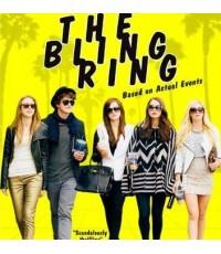 The Bling Ring (2013) วัยร้าย วัยลัก /พากษ์ไทย,อังกฤษ ซับไทย,อังกฤษ