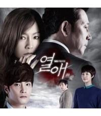 ซีรี่ย์เกาหลีPassionate Love  Jun Kwang Ryul, Hwang Shin Hye /เสียงเกาหลี ซับไทย V2D 12แผ่นจบ
