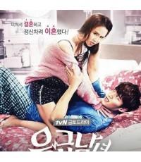 ซีรี่ย์เกาหลีEmergency Man and Woman /เสียงเกาหลี ซับไทย V2D 5แผ่นจบ Song Ji-Hyo, Choi Jin-Hyuk