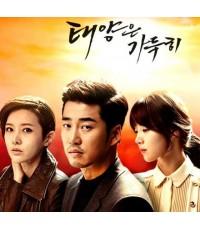 ซีรี่ย์เกาหลีThe Full Sun (อัญมณีเลือด ตะวันเดือด) /เสียงเกาหลี ซับไทย V2D 4แผ่นจบ