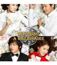ซีรี่ย์เกาหลีThe Birth of the Rich/Becoming A Millionaire  /พากษ์ไทย V2D 5แผ่นจบ