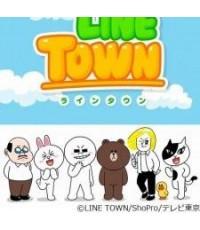 Line Town ไลน์ทาวน์ เพื่อนรัก /หนังการ์ตูนชุด /พากษืไทย 4แผ่นจบ(อัดทีวี)