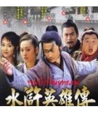 จอมโจรโค่นยุทธภพ Gu Shang Zao Shi Qian/หนังจีนกำลังภายใน /พากษ์ไทย 6แผ่นจบ(อัดทีวี)