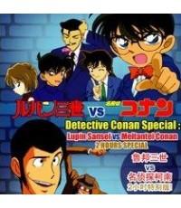 ลูแปงที่ 3 ปะทะ ยอดนักสืบจิ๋วโคนัน Lupin III vs. Detective Conan the Movie/พากษ์ไทย,ญี่ปุ่น ซับอังกฤ
