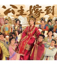 ป่วนรัก วังบุปผา (Can t Buy Me Love 2010) /หนังจีนโบราณ /พากษ์ไทย HDTV 7แผ่นจบ(32ตอน)