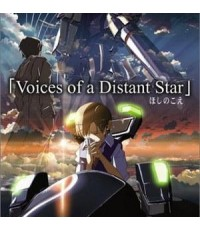 The Voice of a Distant Star เสียงเพรียกจากดวงดาว /หนังการ์ตูน /พากษ์ไทย,ญี่ปุ่น ซับไทย